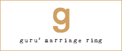 guru2 marriage ring